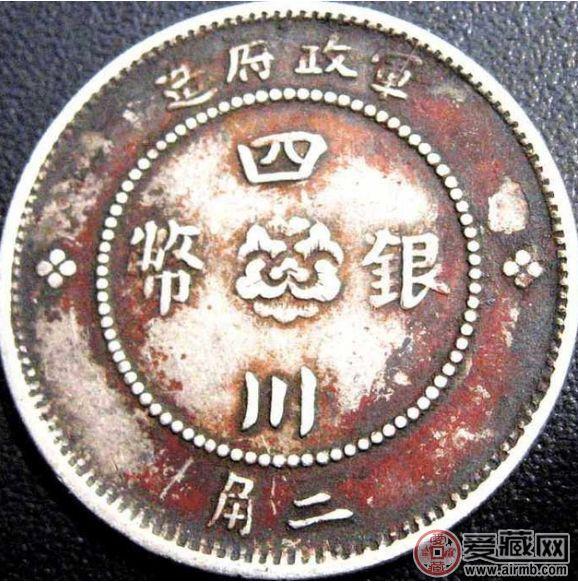 四川银币收藏价值