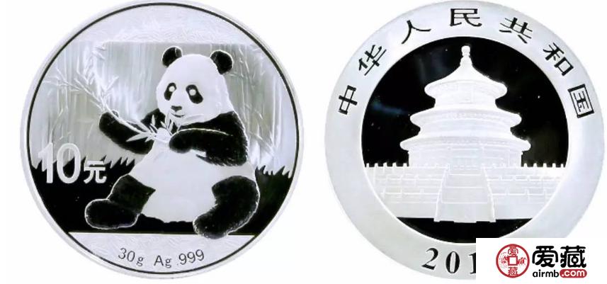 35周年熊猫纪念币具有哪些方面的特点?