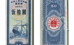 1984国库券价格