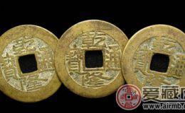 古币值多少钱?哪种古币最值钱?