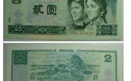 90年2元绿幽灵值多少钱