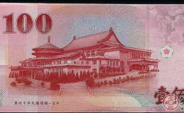 辛亥革命百年纪念册价格