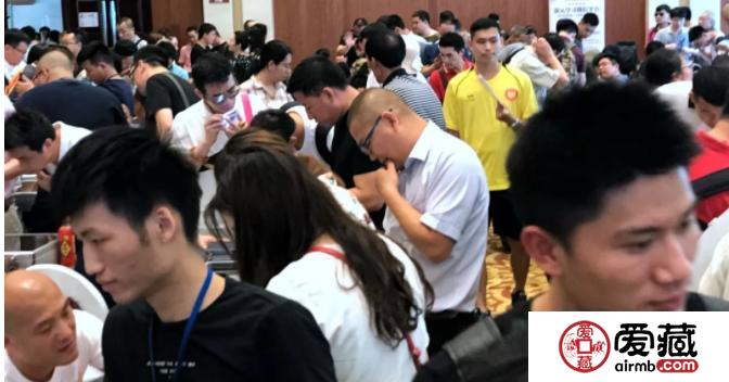 参加钱币天堂&爱藏网首届(广州)全国钱币交流会后记