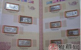 哪种人民币珍藏册比较有收藏价值?