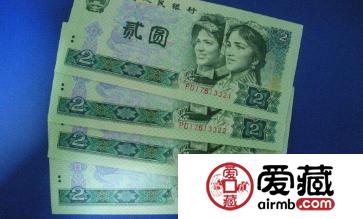 1990年2元绿幽灵回收价格