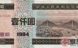 2012年国库券的收藏价值