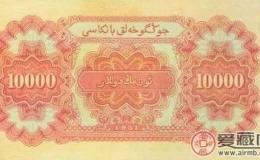 第一版人民币骆驼队价格行情