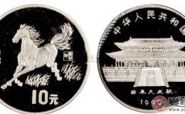 1990年马年银币回收价格是多少