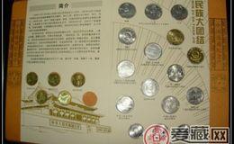 流通纪念币目录价格