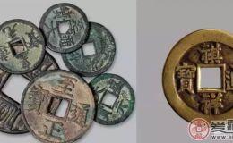 谁说清朝铜钱价格低的?看看这枚,卖了76万!