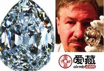 世界上最大的钻石是什么?