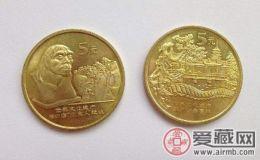 苏州古典园林纪念币即时行情