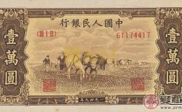 第一套人民币壹仟元双马耕地回收价格是多少