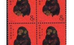 T46猴票四方联收藏价格