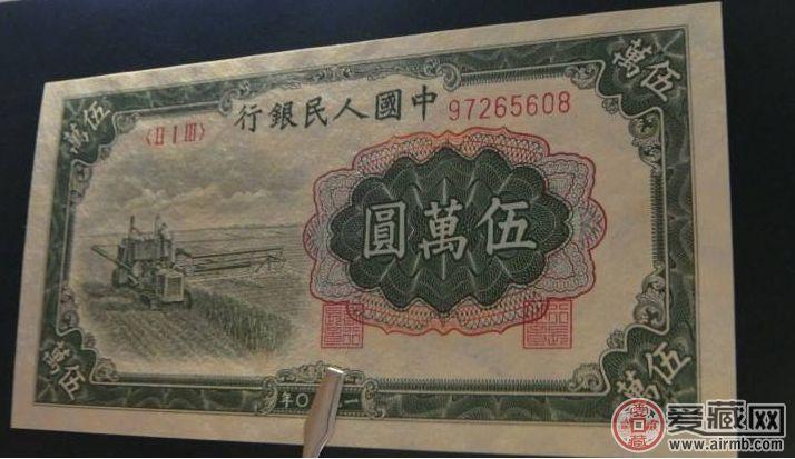 第一套人民币五万元即时行情