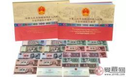 第四套人民币长城四连体,全网最低价,赶紧抢购!