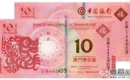 """6月份将发行首款""""AR纪念币"""",还有这些纪念钞跟邮票"""