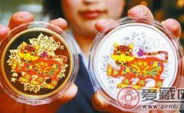 2010年虎年彩金币最新价格