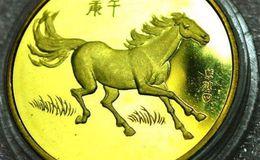 沈阳造币厂流通纪念币值多少钱
