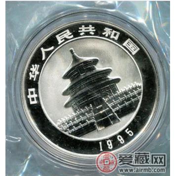 1995年熊猫银币值多少钱