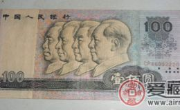 80版100人民币最新价格