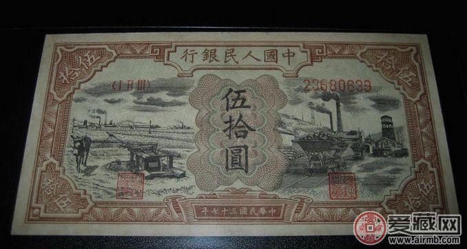 【第一套人民币价格表】2018年6月
