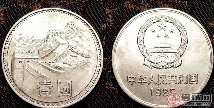 【长城硬币价格表】2018年6月