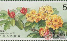 【小型张邮票价格表】2018年6月