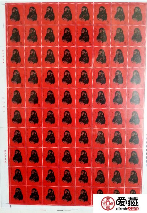【第一轮生肖邮票价格表】2018年6月