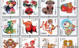 【第三轮生肖邮票价格表】2018年6月