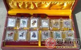 12生肖方形纪念银币回收价格
