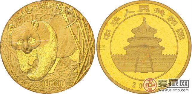 2007年1公斤熊猫金币最新价格