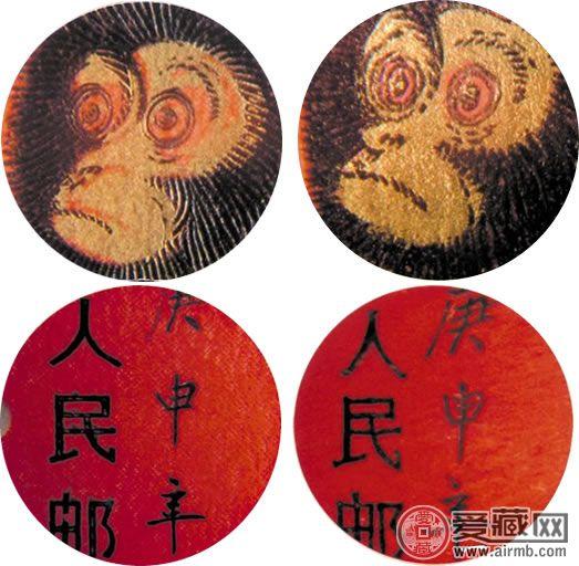 珍贵的猴票