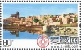《喀什风光》特种邮票