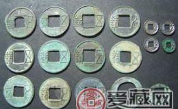 汉代五铢钱