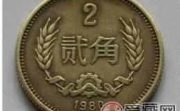 2角硬币稀少 价值看年份