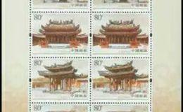 台湾古迹小版张市场行情