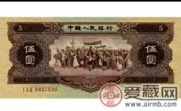 第二套人民币黄五元回收价格