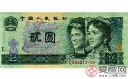 902元纸币最新价格