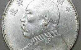 银元价格分析与介绍