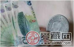 钞王PK币王,3000多元谁更值得收藏?