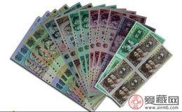 第四套人民币四连体大全套市场行情