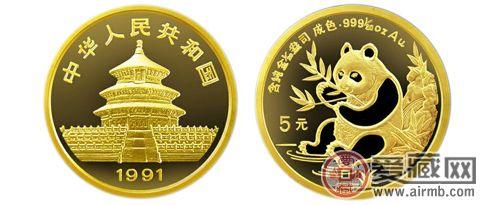 1991年熊猫金币套装回收价格是多少