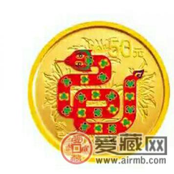 2001年蛇年彩色金币回收价格
