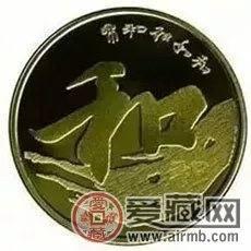 书法艺术金银币(第1组)即将发行