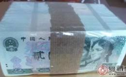 揭秘:旧版人民币哪来的那么多整刀整捆?