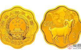 2015羊年梅花金币价格