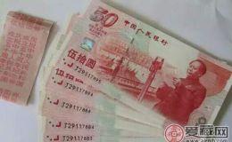 建国50周年钞王价格