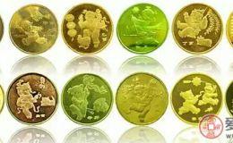 流通纪念币大全套值多少钱