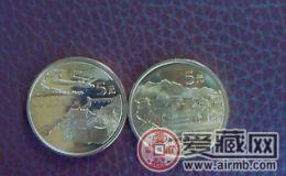 丽江古城纪念币激情小说价格是多少?